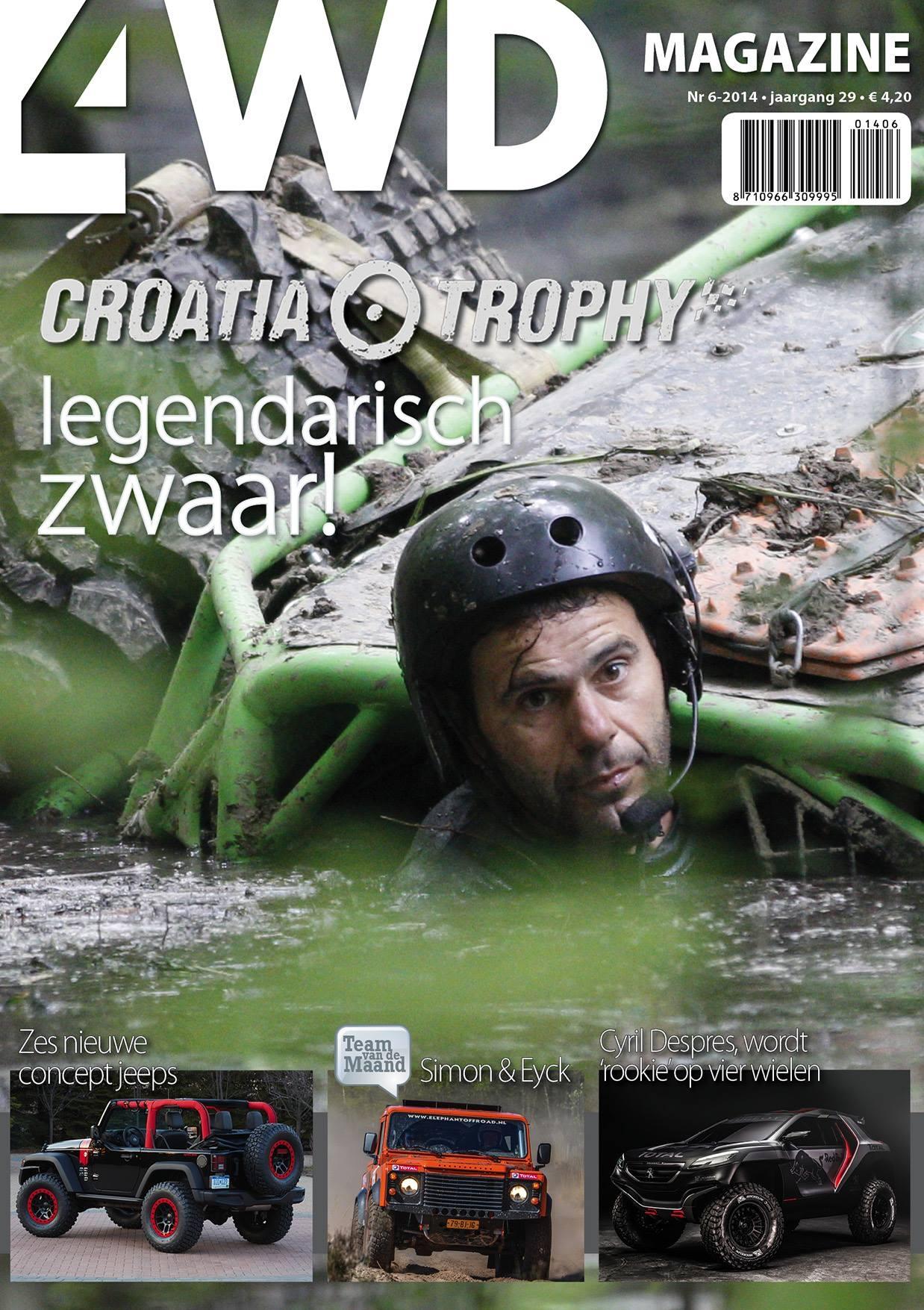 croatia 14.JPG1